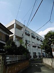井野駅 1.8万円