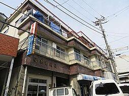 平間駅 0.1万円