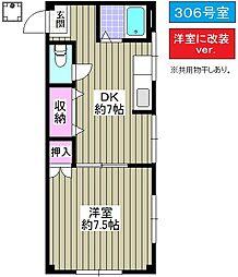 金城マンション[3階]の間取り