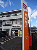 八王子由木郵便局(約125m)
