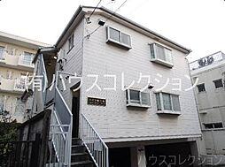 東京都杉並区下高井戸1丁目の賃貸アパートの外観