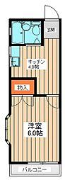 メゾン・ド・アビコ[2階]の間取り
