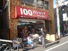 生活雑貨店キャン・ドゥ初台店まで1312m