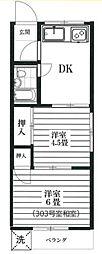 扇マンション[3階]の間取り