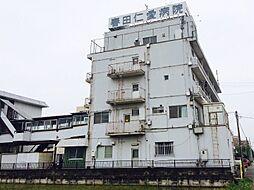 春田仁愛病院 ...