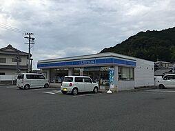 ローソン阪井店