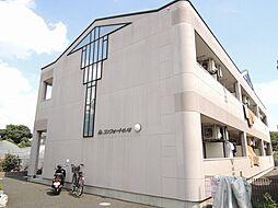 コンフォート竹ノ塚[2階]の外観