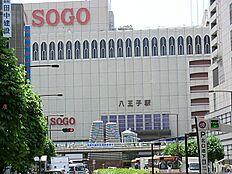JR八王子駅 距離約960m