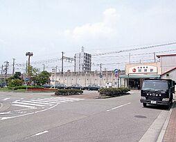 駅山電別府駅ま...