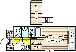 セントレジス新大阪[1階]の間取り