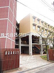 大学東京未来大...