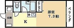 ロイヤル宇治[3階]の間取り