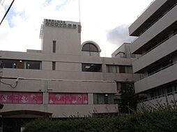 緑が丘病院