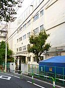小学校文京区立大塚小学校まで310m