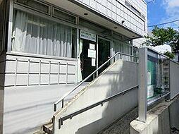 馬込中央診療所