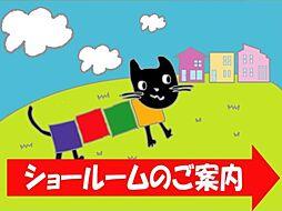静岡支店ショー...