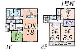 神奈川県小田原市小八幡2丁目