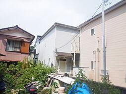 神奈川県横須賀市大矢部5丁目