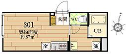 KK.梅島(UMEJIMA)[3階]の間取り