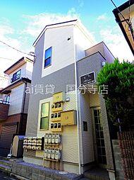 恋ヶ窪駅 4.5万円