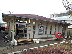 船橋芝山郵便局...