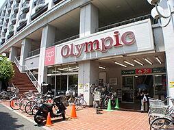 オリンピック ...
