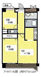 アートメゾン七隈[5階]の間取り
