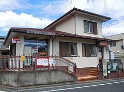 岩戸郵便局まで...