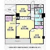 「東府中駅」歩7分のリノベーション済の3LDK