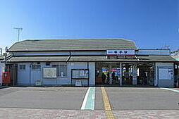 駅東武日光線 ...