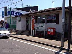 船橋三咲東郵便...
