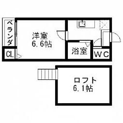 アミティエ本山(アミティエモトヤマ)[2階]の間取り