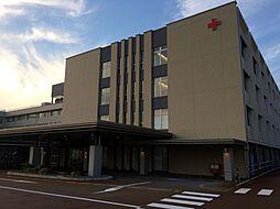 金沢赤十字病院...