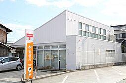 郵便局姫路白浜...
