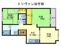 トリヴァン加守田[1階]の間取り