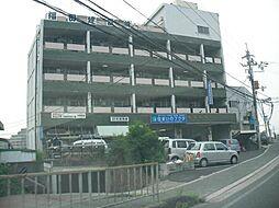福田ビル[4階]の外観