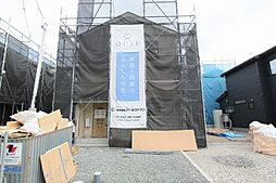 追分駅 2,090万円