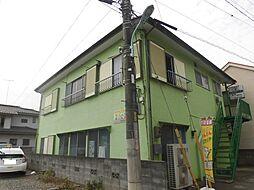 東京都立川市一番町5丁目の賃貸アパートの外観
