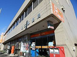 狛江郵便局