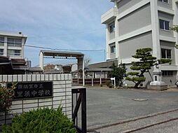 中学校久里浜中...