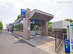 埼玉高速鉄道「...