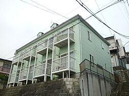 東京都板橋区成増5丁目の賃貸アパートの外観