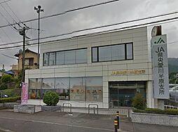 JA県央愛川半...