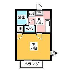 アーニストハウス[2階]の間取り