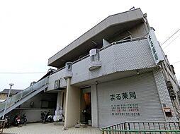 日伸マンション[2階]の外観