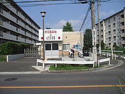 尾山台交番(9...