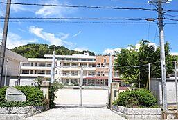 太子町立太田小学校 1050m