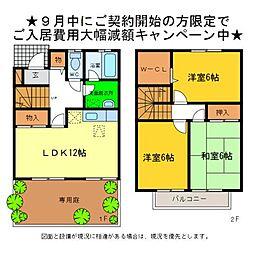 ガーデンタウン松島[2階]の間取り