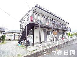 福岡県春日市惣利4丁目の賃貸アパートの外観