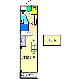 パープル若草[4階]の間取り